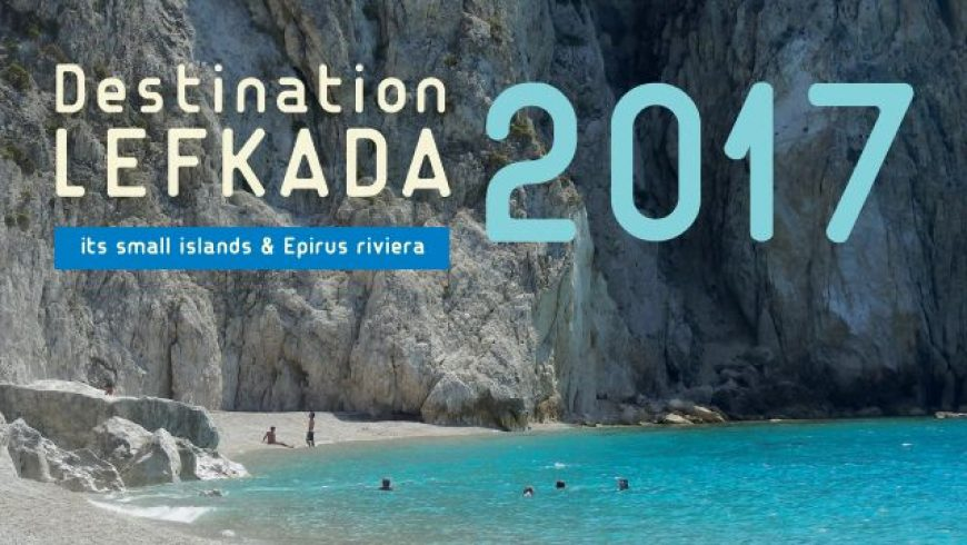 Destination Lefkada 2017 is complete