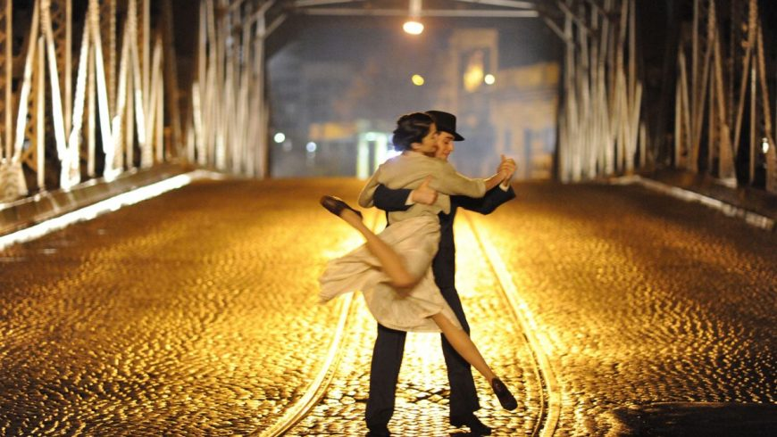 «Our last tango» by the Cinema Club of Preveza