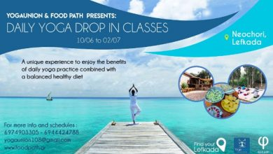 Daily Drop in Yoga Classes in Neochori Village of Lefkada