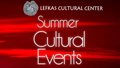 Cultural events of Summer 2018