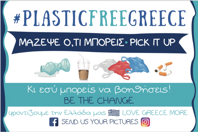 3 ways to encourage as many beach cleans as possible