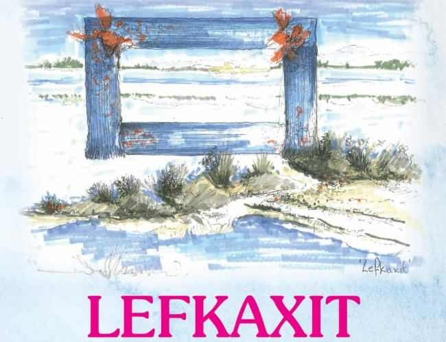Presentation of the recycled plastic artwork «Lefkaxit»