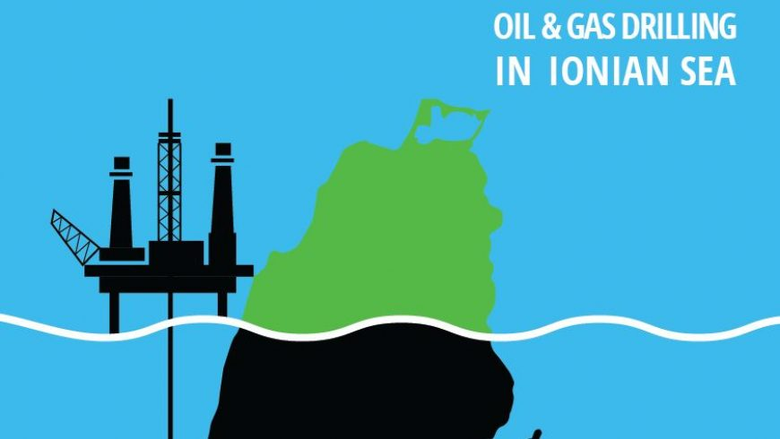 Open assembly of Lefkada citizens' initiative against hydrocarbon extraction