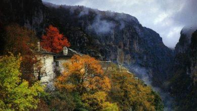 Φθινόπωρο στα Ζαγοροχώρια
