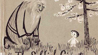 Υπέροχη εικονογράφηση του παραμυθιού «O Eγωιστής Γίγαντας» του Όσκαρ Ουάιλντ