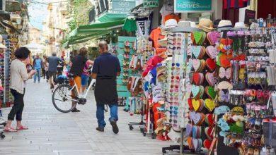 Έως τις 20 Νοεμβρίου η υποβολή αιτήσεων κοινωνικού τουρισμού