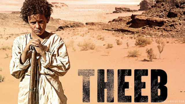 «Ο λύκος της ερήμου» από την Κινηματογραφική Λέσχη Πρέβεζας