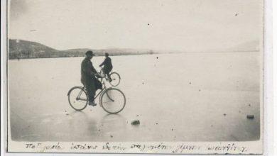 Παλιές καρτ ποστάλ από τα Ιωάννινα