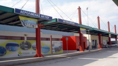 Η Περιφέρεια Ιονίων Νήσων στην πρώτη θέση αύξησης αφίξεων με 13,20%