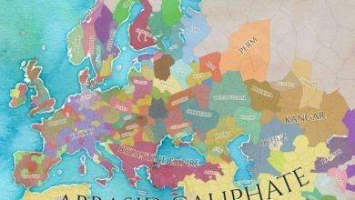 Εάν έχετε πάθος με την ιστορία και γοητεύεστε από τους χάρτες αυτή είναι η ιστοσελίδα για εσάς
