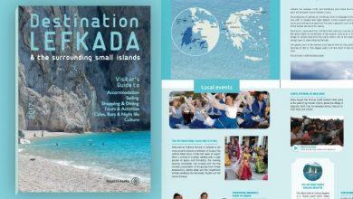 Προετοιμάζεται η 6η έκδοση του Οδηγού Destination Lefkada για το 2017