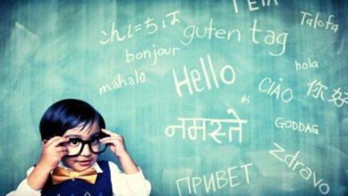 Οι πολλές ξένες γλώσσες ακονίζουν το μυαλό
