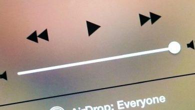 Πώς θα ακούσετε μουσική από το YouTube στο iOS ενώ κάνετε κάτι άλλο παράλληλα;
