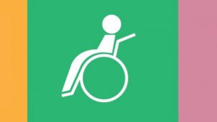 Έτοιμο το 1ο ελληνικό δωρεάν σύστημα επικοινωνίας ανθρώπων με αναπηρία