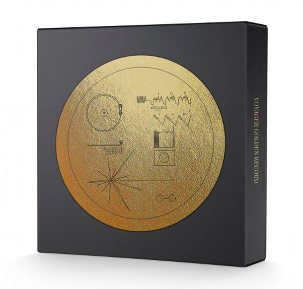 Ο πρώτος «εξωγήινος» δίσκος μουσικής θα κυκλοφορήσει σε βινύλιο και στη Γη