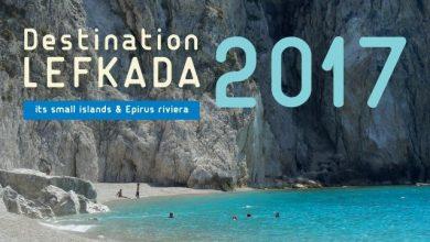 Ολοκληρώθηκε ο νέος Οδηγός Destination Lefkada για το 2017