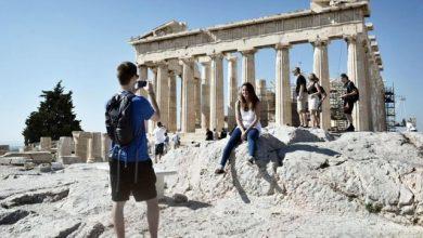 Εξατομικευμένες εμπειρίες για κάθε επισκέπτη της Αθήνας