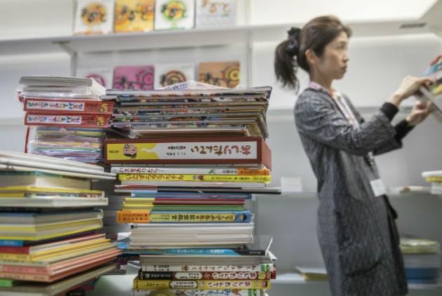 Βιβλία-τεχνολογία, συμμαχία