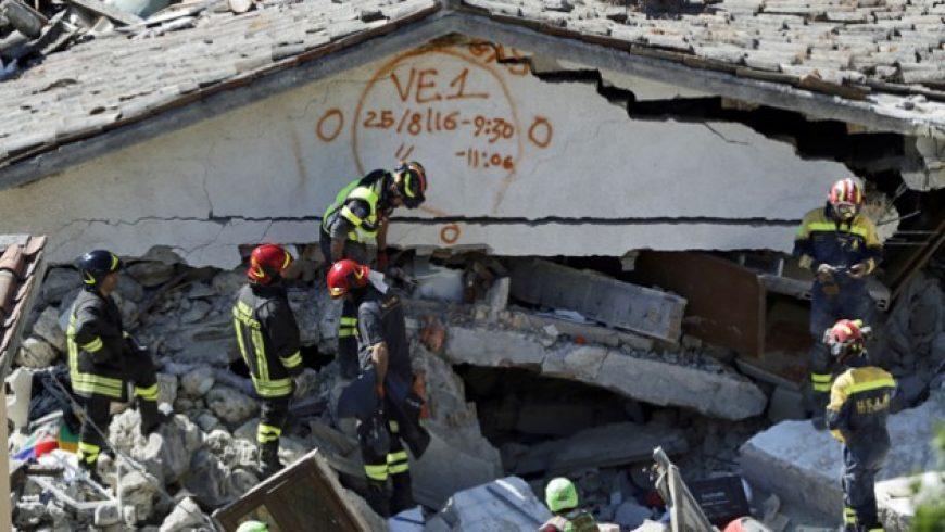 «Eυφυή» κτίρια θα αξιολογούν αμέσως τις καταπονήσεις τους