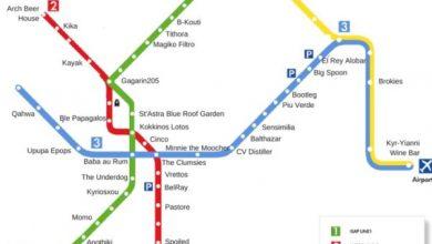 Πως θα ήταν ο χάρτης του αθηναϊκού μετρό αν αντί για στάσεις είχε μπαρ;