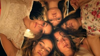 «Οι Ατίθασες» από την Κινηματογραφική Λέσχη Πρέβεζας