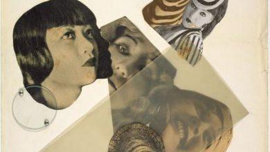 Δωρεάν πρόσβαση στο αρχείο της συλλογής Bauhaus του Πανεπιστημίου του Harvard
