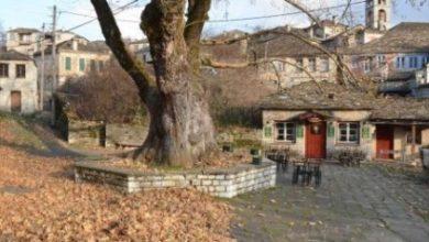 Αφιέρωμα στο Ζαγόρι: Ο τόπος και η ιστορία της περιοχής