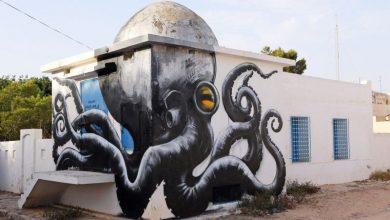 ΓΚΑΛΕΡΙ: Το χωριό του γκραφίτι