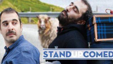 Το Stand Up Comedy «On the Road» στο Θεατρικό Εργαστήρι Πρέβεζας
