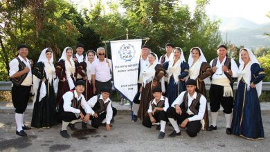 Παρουσίαση βιβλίου και κοπή πίτας από τον Σύλλογο Ηπειρωτών Νομού Λευκάδας