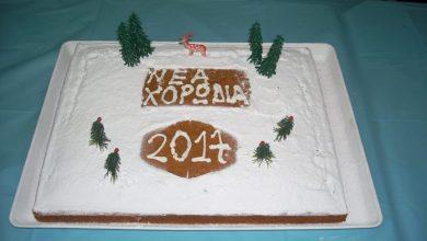 Ζεστή και γιορτινή ατμόσφαιρα στην κοπή της Πρωτοχρονιάτικης πίτας του Μουσικοχορευτικού Ομίλου «Νέα Χορωδία Λευκάδας»