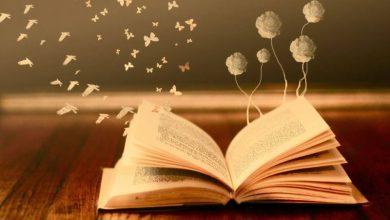 Παρουσίαση του βιβλίου «Το χειρόγραφο της Πράγας» στη Δημόσια Βιβλιοθήκη Λευκάδας