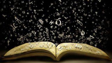 Οι λέξεις αυξομειώνονται σε δημοφιλία με βάση μυστηριώδεις 14ετείς κύκλους, ενώ γίνονται όλο και λιγότερο θετικές