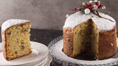 Κοπή Πρωτοχρονιάτικης πίτας από το Επιμελητήριο Λευκάδας