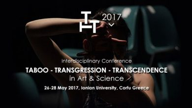 Επιστημονικό Συνέδριο: «Ταμπού – Παράβαση – Υπέρβαση στην τέχνη και την Επιστήμη» στο Ιόνιο Πανεπιστήμιο