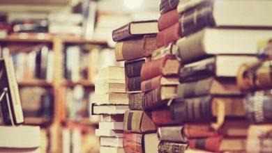 Πώς να διαβάσετε 200 βιβλία το χρόνο