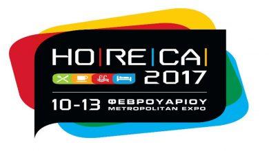 Με 550 εκθέτες σε 55.000 τ.μ. ξεκινά στις 10 Φεβρουαρίου η HORECA 2017