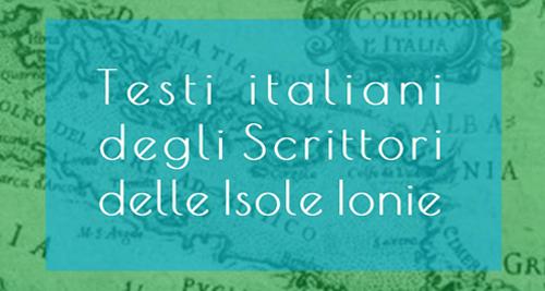«Ιταλικά κείμενα συγγραφέων των Ιονίων νήσων» – Τεργέστη