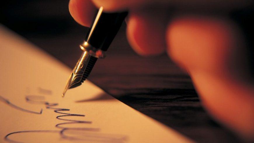 Ποίημα της Βιβής Κοψιδά-Βρεττού εν όψει της Παγκόσμιας ημέρας ποίησης