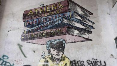 Ελλάδα, η χώρα που χρειάζεται περισσότερο θεολόγους και λιγότερο γιατρούς
