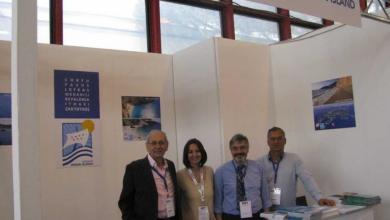Έκθεση BMT Νάπολη 2017: Αισιόδοξα μηνύματα από την ιταλική αγορά για την Περιφέρεια Ιονίων Νήσων