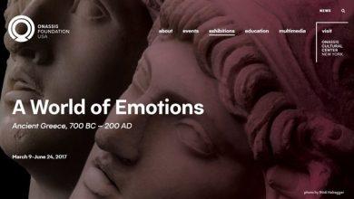 Τα συναισθήματα των αρχαίων Ελλήνων ζωντανεύουν σε έκθεση στη Νέα Υόρκη