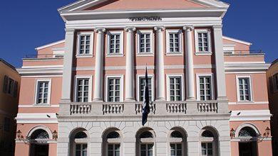 Ημερίδα «Τα μουσεία της Κέρκυρας συνομιλούν: προκλήσεις και προοπτικές»