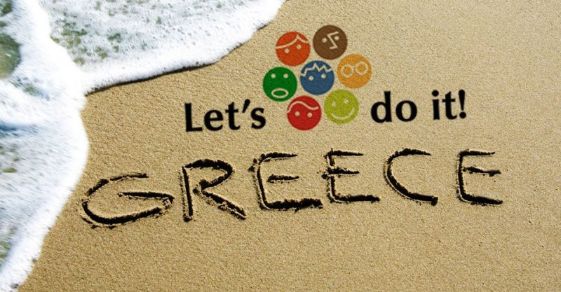 Let's do it Greece!: Μια παρέα παιδιών ενώνει όλη την Ελλάδα