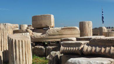 Τι είναι το Ελληνικό Ινστιτούτο Πολιτιστικής Διπλωματίας και γιατί ιδρύθηκε