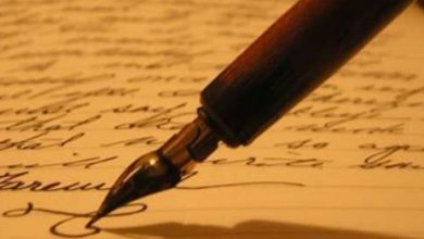 Εκδήλωση από το Σύνδεσμο Φιλολόγων Λευκάδας για την Παγκόσμια Ημέρα Ποίησης