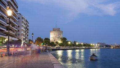 Η Ελλάδα διεκδικεί το Ecocity World Summit 2019