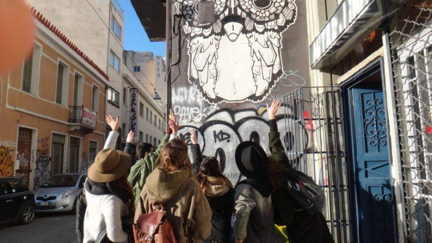 Α St.a.Co-μμάτια! Γιατί καταστρέφετε την street art στην Αθήνα;