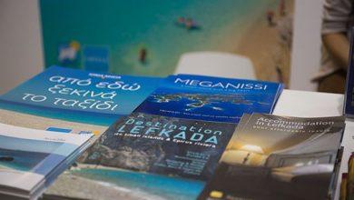 Ολοκληρώθηκαν οι διεθνείς εκθέσεις τουρισμού για την τρέχουσα περίοδο