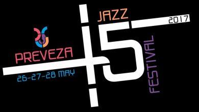 Το πρόγραμμα του Preveza Jazz Festival